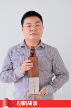 中国创新好榜样颁奖照片-许